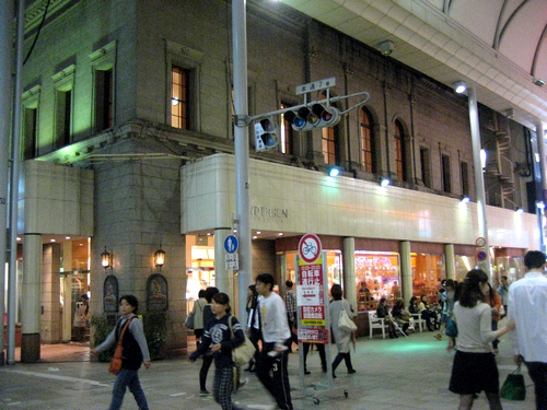アンデルセンと、日本銀行 広島支店の建物は同じ設計者