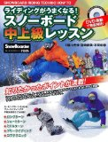 snowboard3.jpg