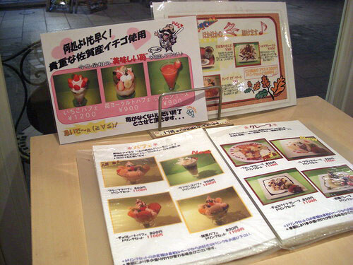 フルーツカフェ タマル 広島