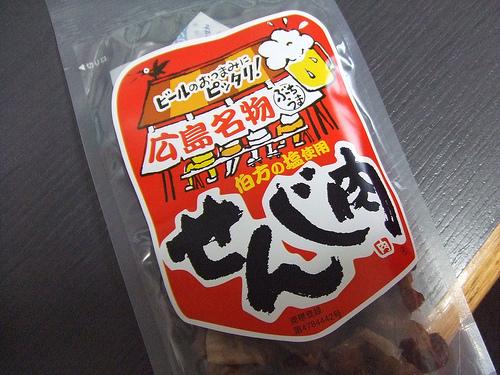 せんじ肉(せんじがら)は広島珍味、コンビニ おつまみコーナーでも
