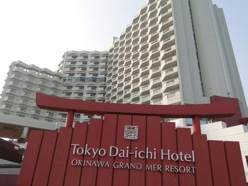 広島カープが、沖縄キャンプで宿泊しているホテル