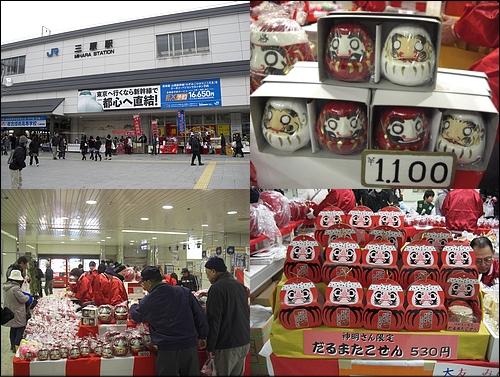 三原神明市 2011 画像 18