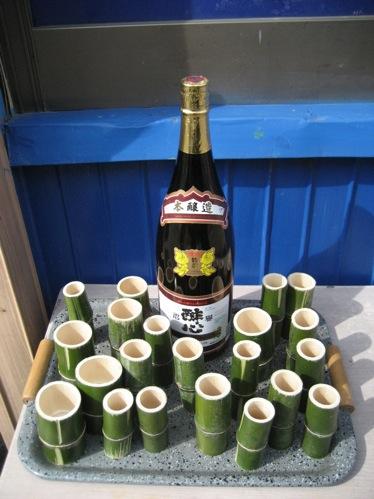 三原久井 はだか祭りの画像 5