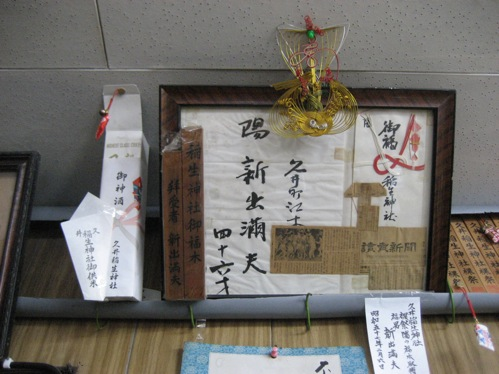 三原久井 はだか祭りの画像 6