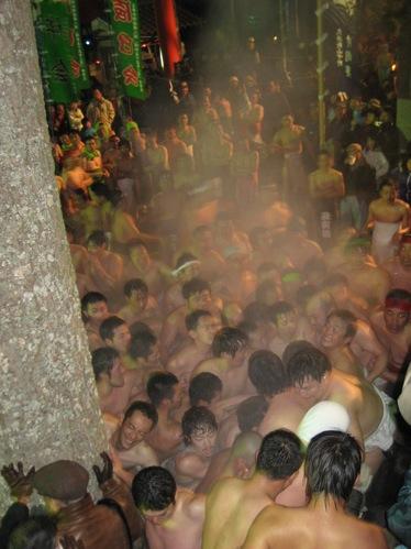 三原久井 はだか祭りの画像 15