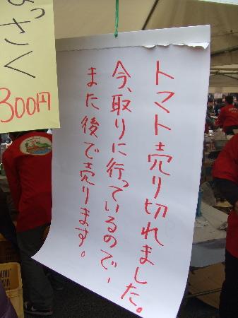 宝島くらはしフェスティバル 画像9