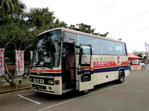 広島カープ 沖縄キャンプ バス