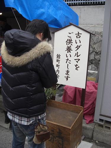 三原神明市 2011 画像 7