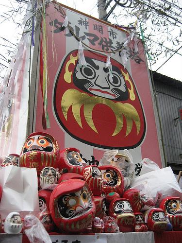三原明神市 2011 画像 5