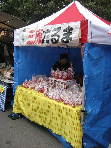 三原明神市 2011 画像 6
