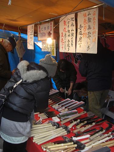 三原神明市 2011 画像 14