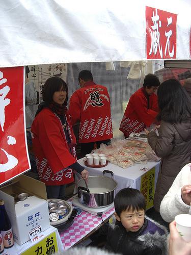 三原神明市 2011 画像 15