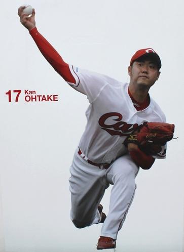 カープ選手ウォール 大竹寛