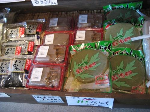 世羅 豆腐 ちだち10
