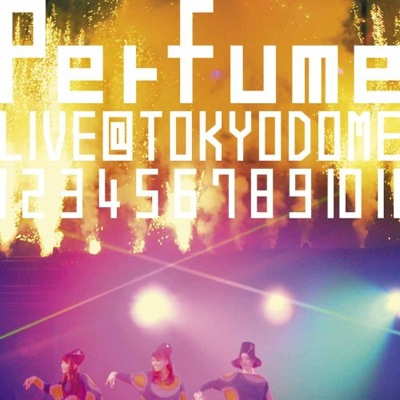 Perfume、レーザービーム/微かなカオリ 発売延期が決定!収益は義援金へ