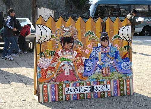 みやじま雛めぐり、宮島 町家通りにて 雛めぐりがスタート!
