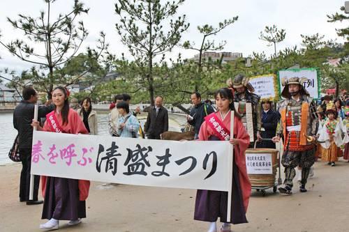 宮島清盛まつり 2011 今年の清盛は衣笠