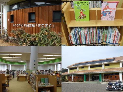 クロスロードみつぎ 尾道市の道の駅 3