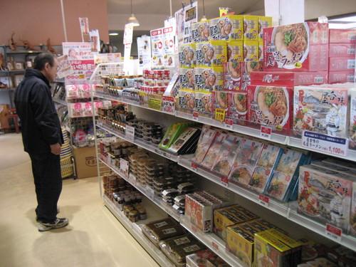 クロスロードみつぎ 尾道市の道の駅 8