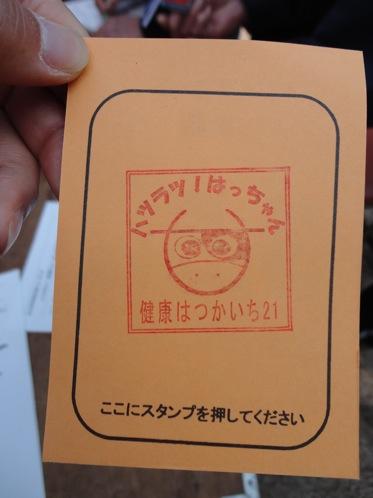宮島 ウォーキング大会22