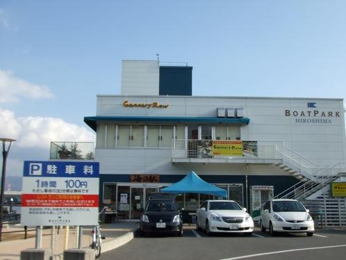 キャナリーロウ 広島 画像11