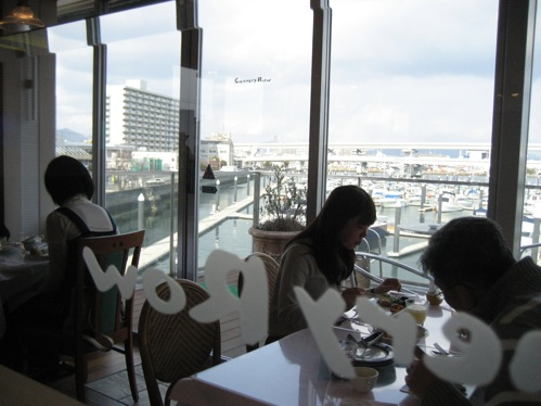 キャナリーロウ 広島 画像20