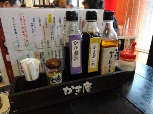 かき庵 ラー油 蕎麦屋の画像8