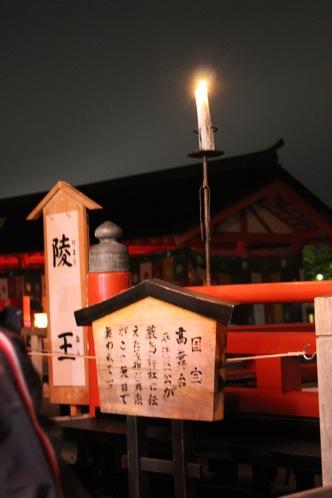 宮島 厳島神社の桃花祭17