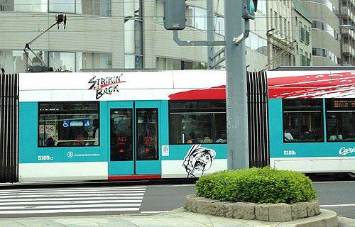 広島市内 カープ電車 走る2