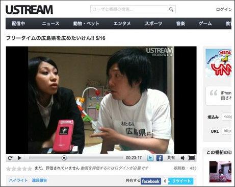 河島佑香、元Perfumeメンバーが吉本に入社 「住みます」プロジェクトで