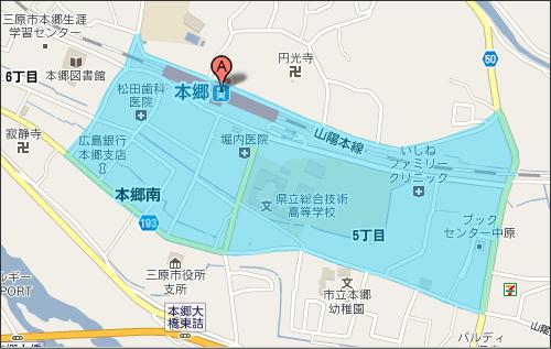歩きタバコが禁止となった、広島県三原市本郷駅エリア