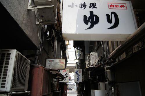 広島駅前 アパート群