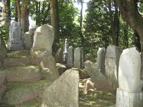 広島 極楽寺 画像10