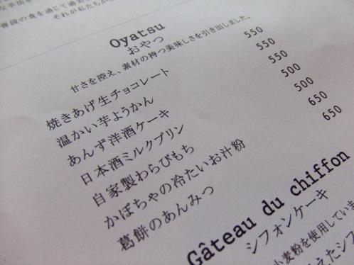 広島国際ホテル 58 画像1