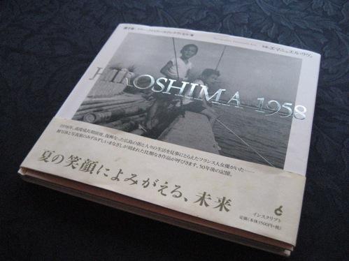 広島国際ホテル 58 画像9