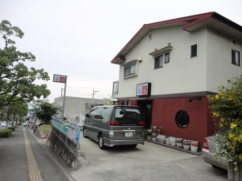 廿日市市 彩家、地元で人気のアットホームな中華キッチン