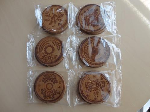 コインの形をした瓦せんべい、造幣せんべい 広島造幣局にて限定販売