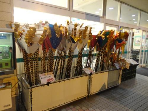 盆灯籠 広島 画像3