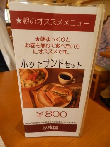 呉 CAFE工房 画像