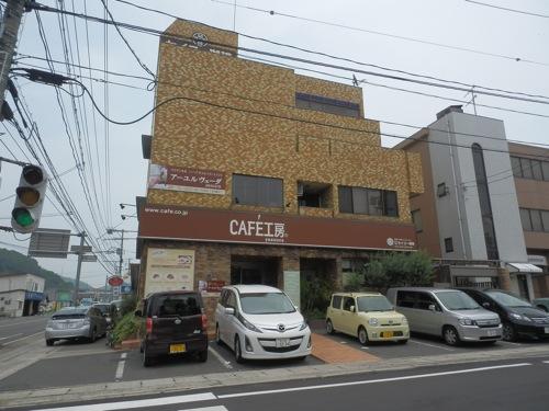 CAFE工房、呉市 安浦のアットホームなカフェ