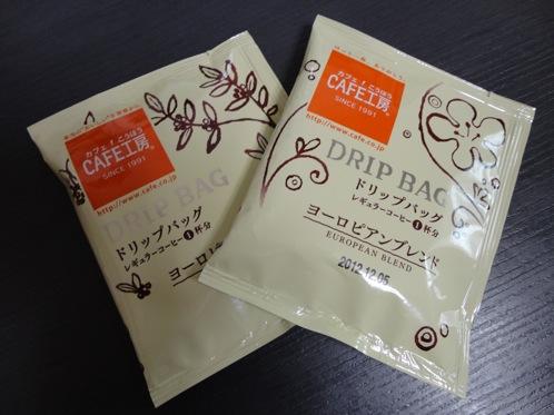 呉 CAFE工房 画像15
