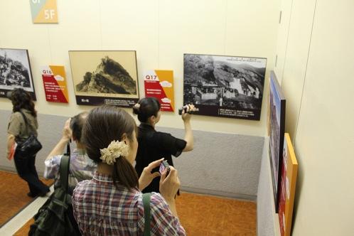 富士山駅 画像 1