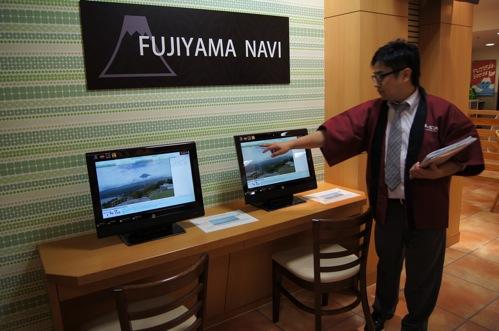 富士山駅 画像 7