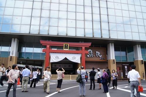 富士山駅、リニューアル後の様子