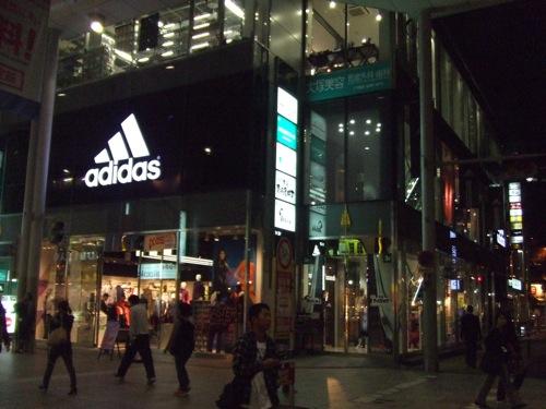 広島市中区の夜 風景 画像2
