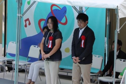 宮島水族館 オープン式典の画像