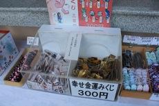 広島 すみよしさん 住吉祭 画像1