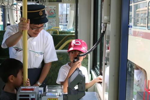 車のがっこう 広島電鉄 画像1