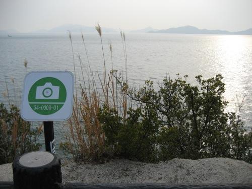 竹原市 エデンの海 画像6