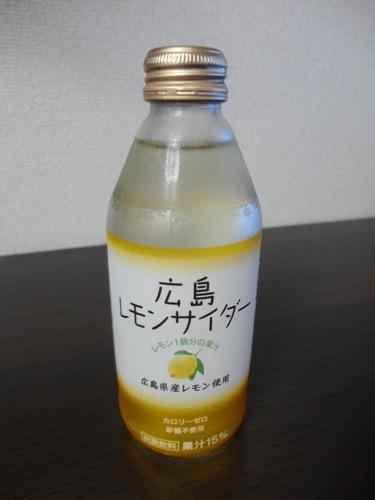 広島レモンサイダー、レモン果汁15%で砂糖不使用 なのにすっきり甘い